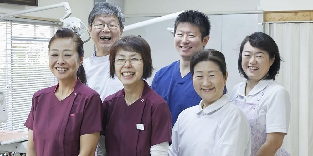 柳沢歯科医院の画像