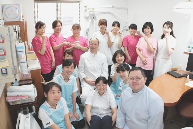 にしふじ歯科医院の画像