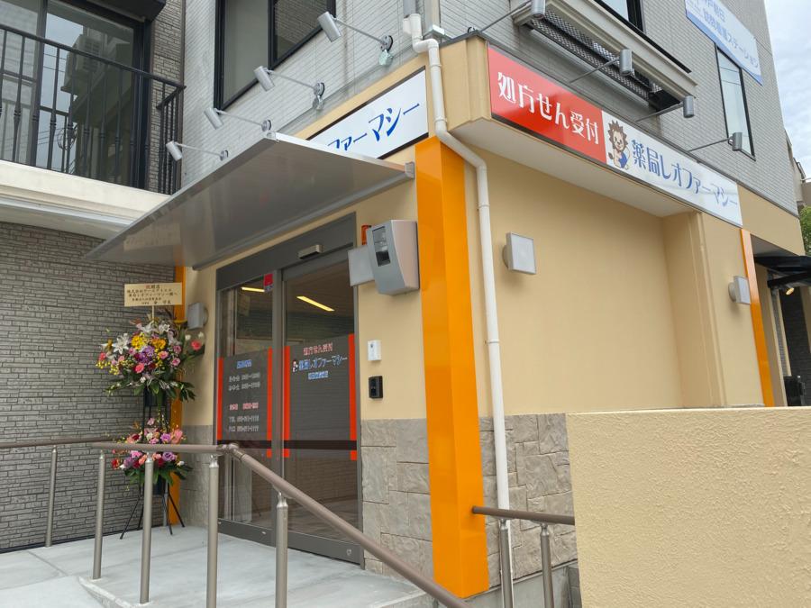 薬局レオファーマシー朝日病院前店(薬剤師の求人)の写真: