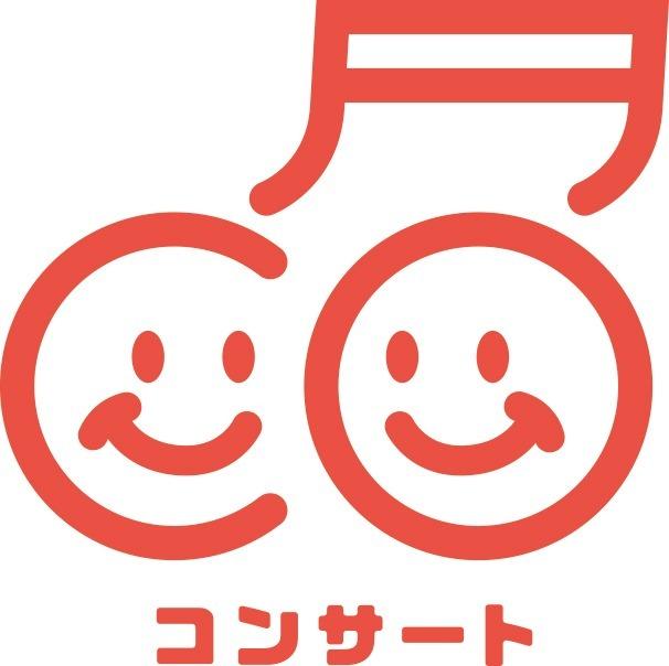 コンサート【2020年08月01日オープン】(児童指導員の求人)の写真1枚目:
