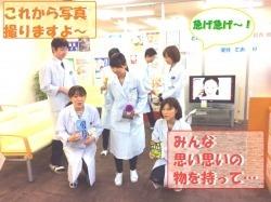 みやのさわ薬局の画像