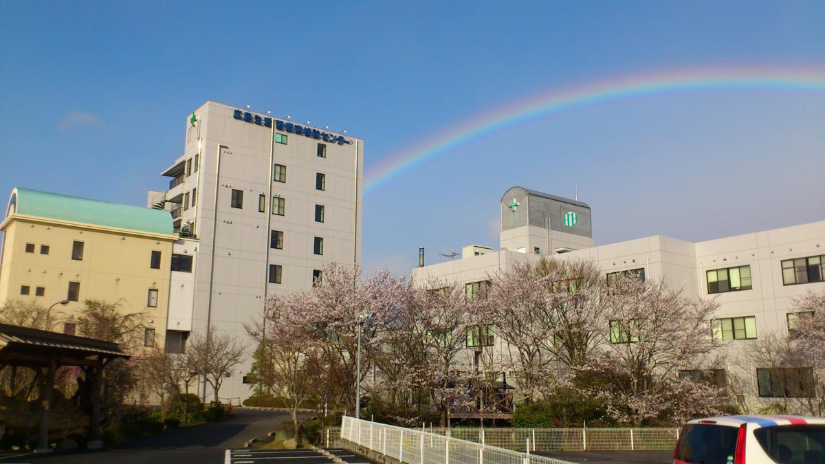 広島生活習慣病健診センターの画像