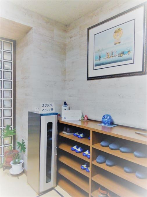 富士美歯科医院の画像