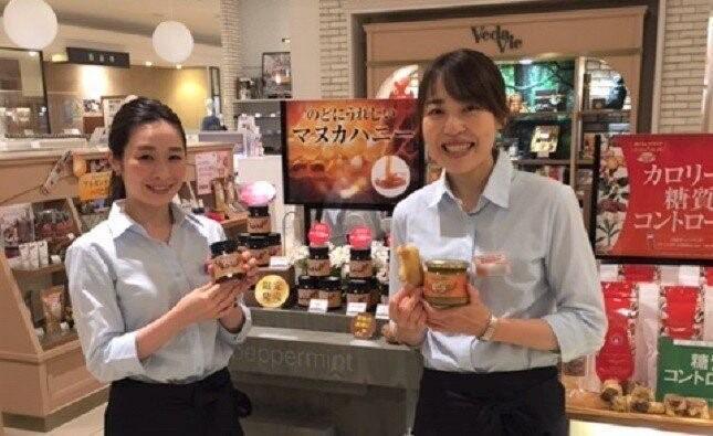 ヴェーダヴィ 京王百貨店新宿店(美容部員の求人)の写真: