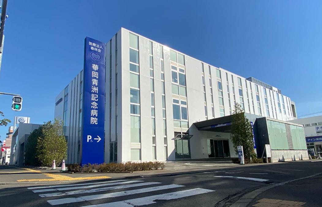 華岡青洲記念病院の画像