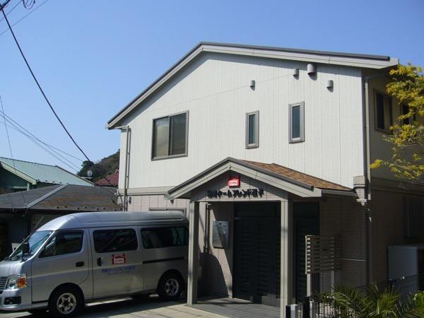 湘南ホームフレンド小坪・渚デイサービスセンターの画像