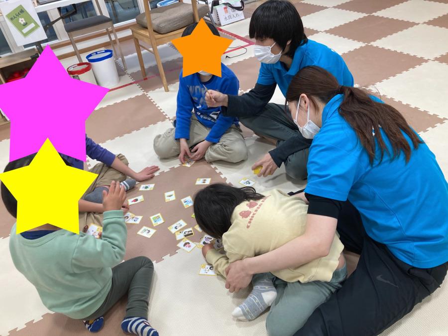 放課後等デイサービス ナーシング有松校【2020年12月01日オープン】(作業療法士の求人)の写真: