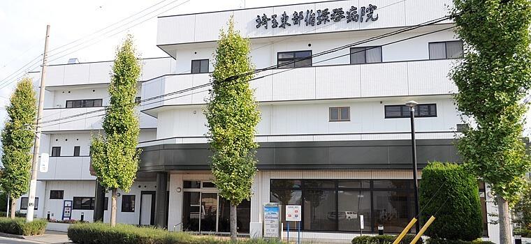 埼玉東部循環器病院の画像
