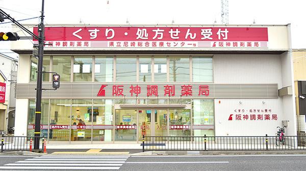 I&H株式会社 阪神調剤薬局 医療センター前店の画像