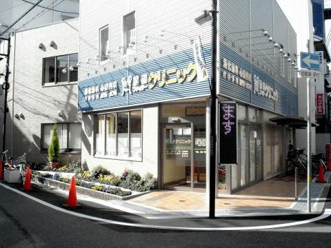 前田ファミリークリニックの画像
