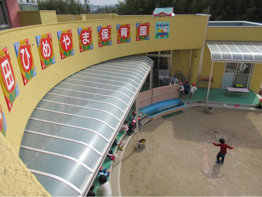 寒田ひめやま保育園(保育士の求人)の写真1枚目: