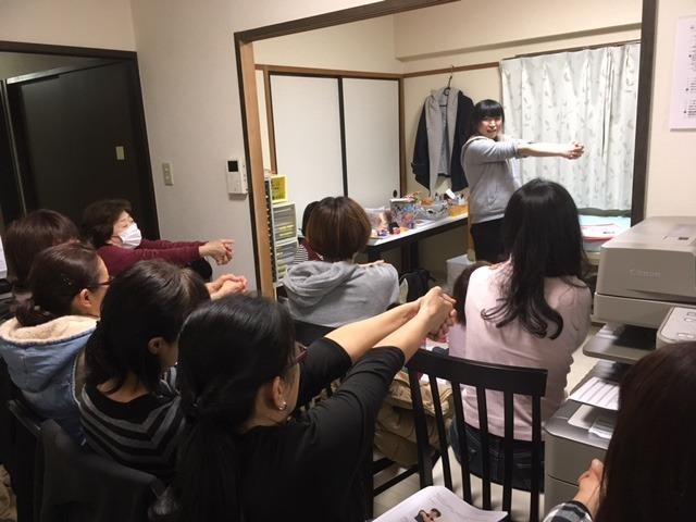 アミカ港介護センター(ケアマネジャーの求人)の写真1枚目:合同研修テーマ『古武術(あまり力を使わない介助方法)』