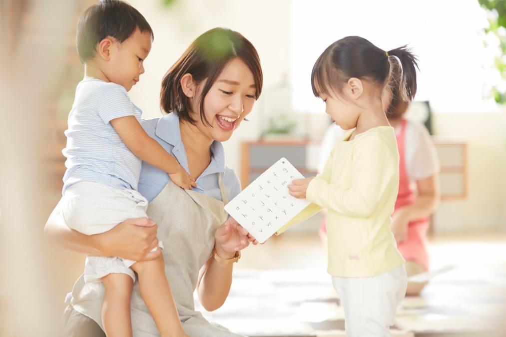 イオンモール熱田保育室の画像