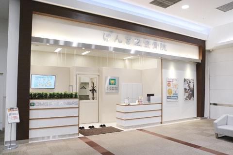 げんき堂 整骨院 筑紫野/GENKI Plus 筑紫野店の画像