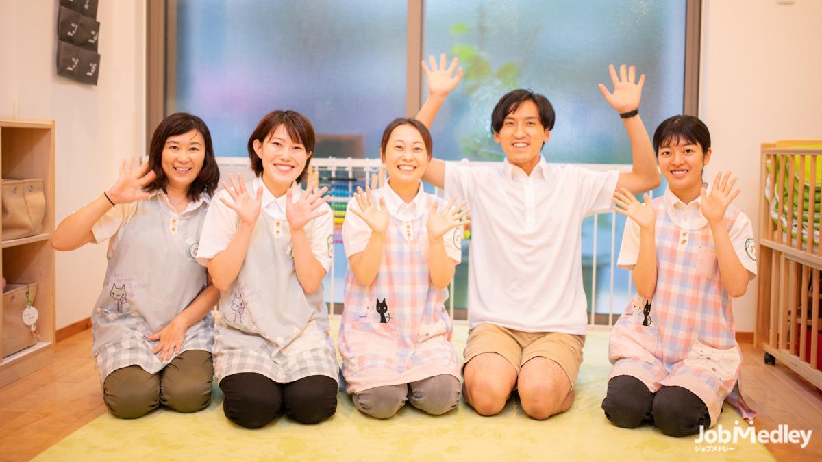 駒沢ほしにねがいを保育園の保育士求人