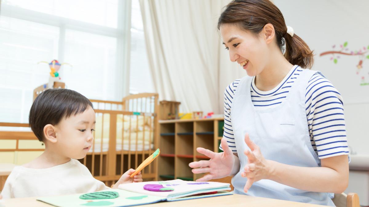 児童発達支援・放課後等デイサービス らいふすくーる 桐ケ丘の画像