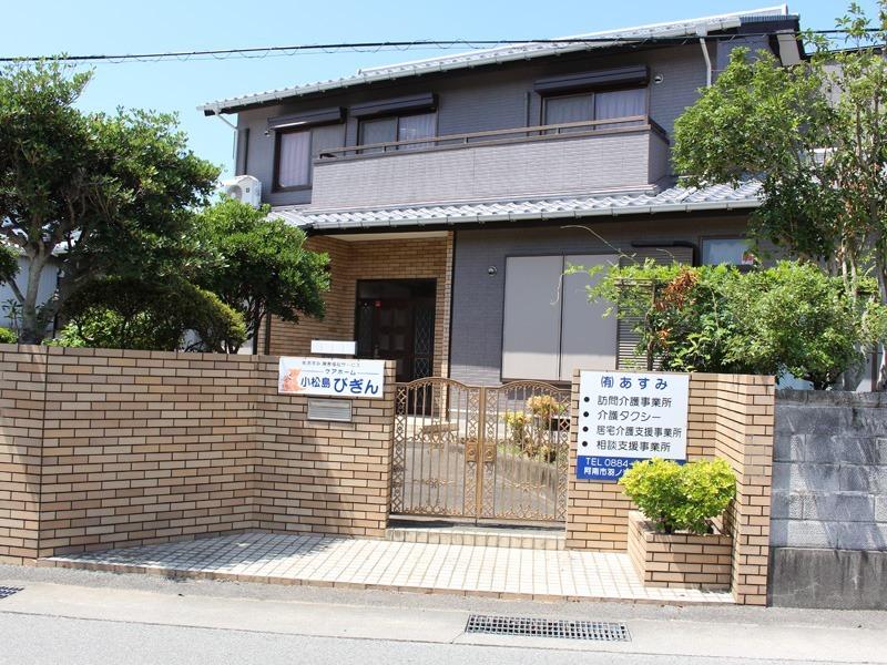 グループホーム小松島びぎんの画像
