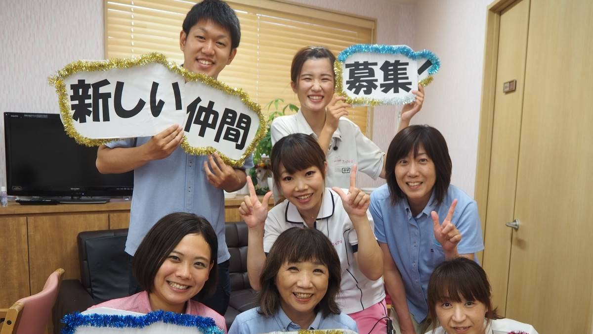 訪問介護 ふるさぽーと堺店の画像