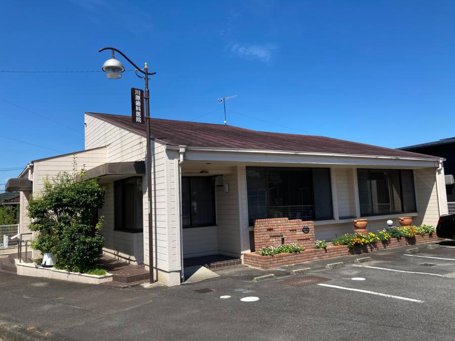 川原歯科医院の画像