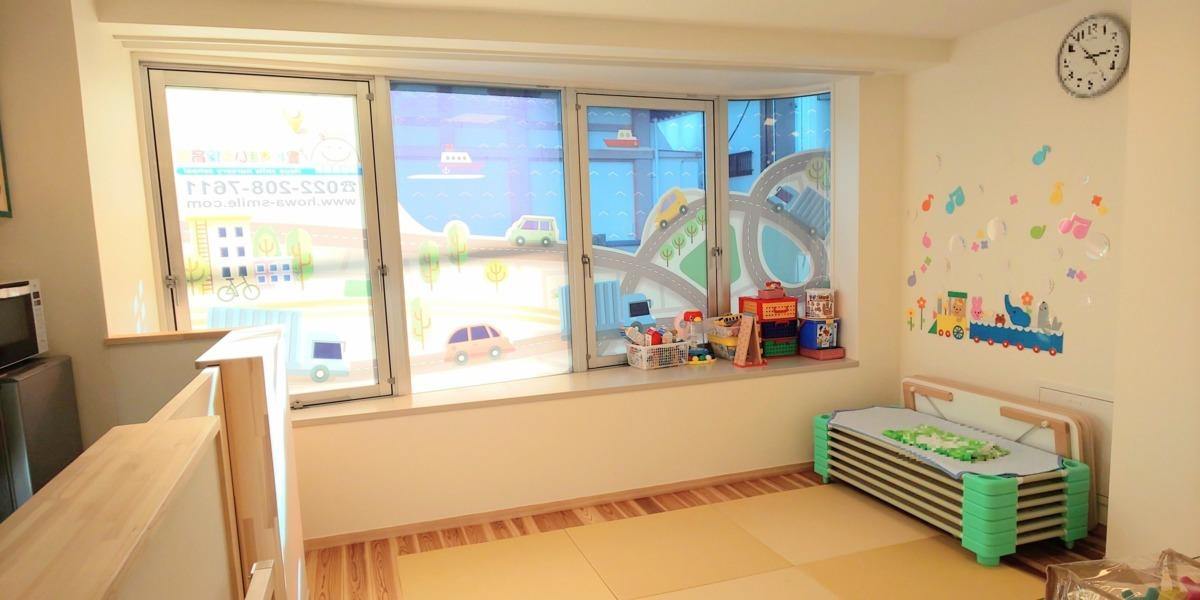 豊和すまいる保育園 仙台青葉校の画像