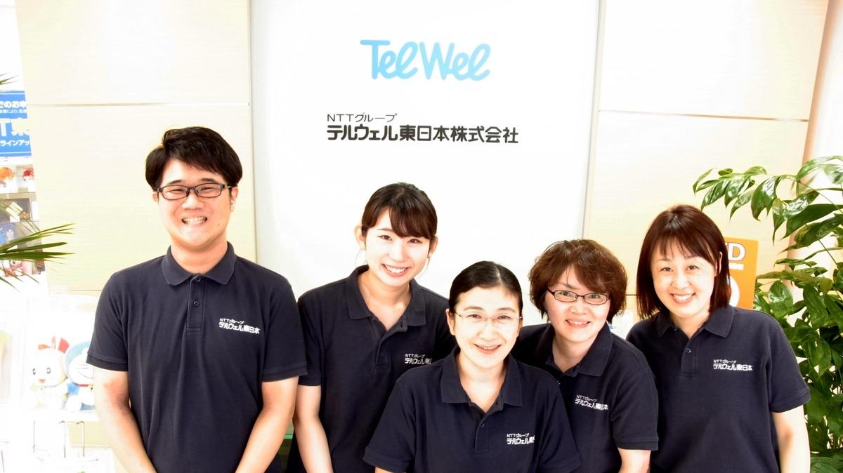 テルウェル東日本 さいたま介護センタの画像