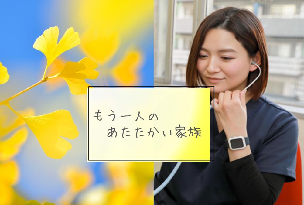 訪問看護ステーション リカバリー 田無事務所の画像