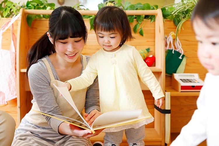 子ども家庭支援センタートワイライトステイ