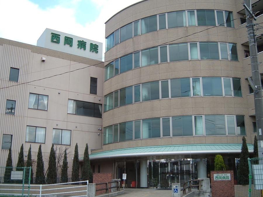 西岡病院の画像