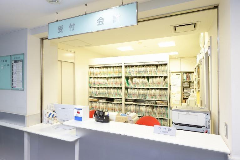 菊地外科胃腸科の画像
