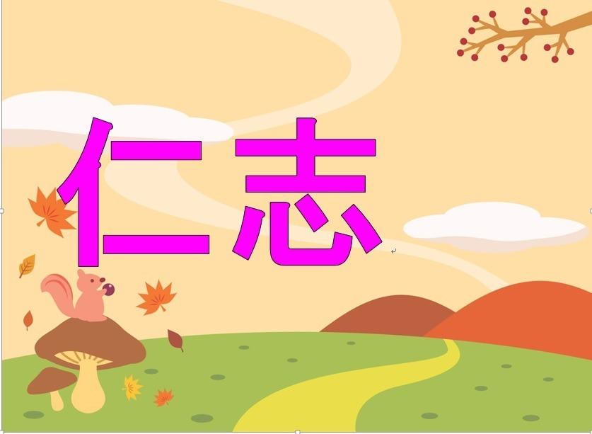 デイサービス仁志(にし)の画像
