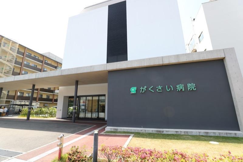 がくさい病院の画像