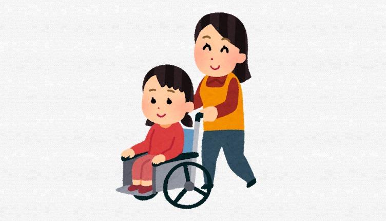 有限会社ユーエル介護センターの画像