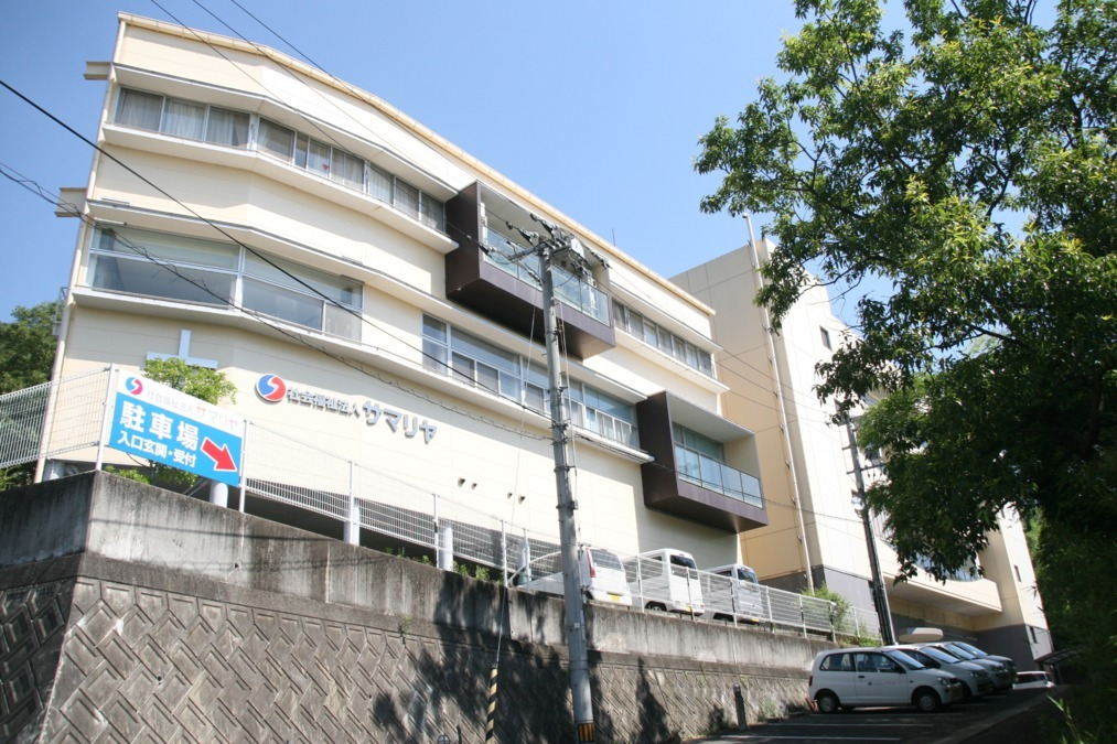 サマリヤ西春日グループホームの画像