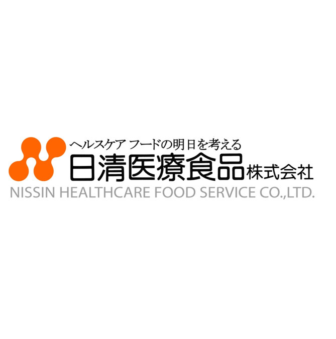 日清医療食品株式会社 湘南敬愛病院内の厨房の画像