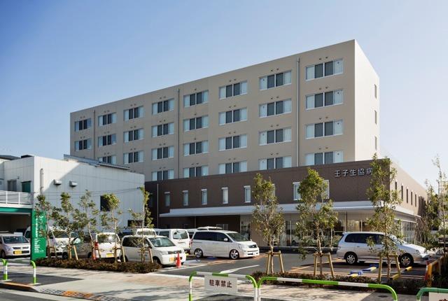王子生協病院の画像