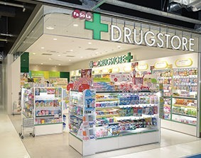 Fa-So-La DRUGSTORE 成田国際空港第3ターミナル店(薬剤師の求人)の写真1枚目: