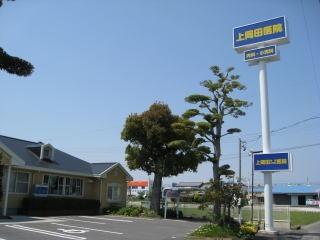 上岡田内科・小児科医院(医療事務/受付の求人)の写真: