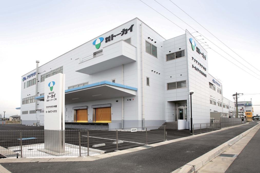 トーカイフーズ株式会社 大垣市民病院事業所の画像