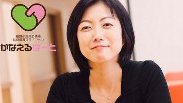 訪問看護ステーション かなえるはーと サテライト富田林(看護師/准看護師の求人)の写真1枚目: