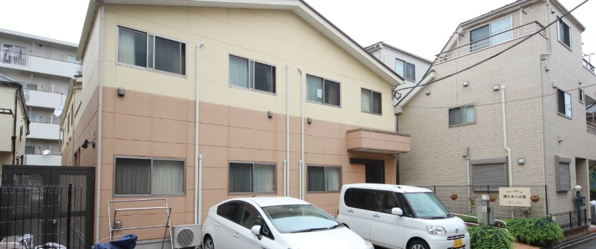 訪問介護事業所 ハーモニー奥戸ケアサービスの写真1枚目: