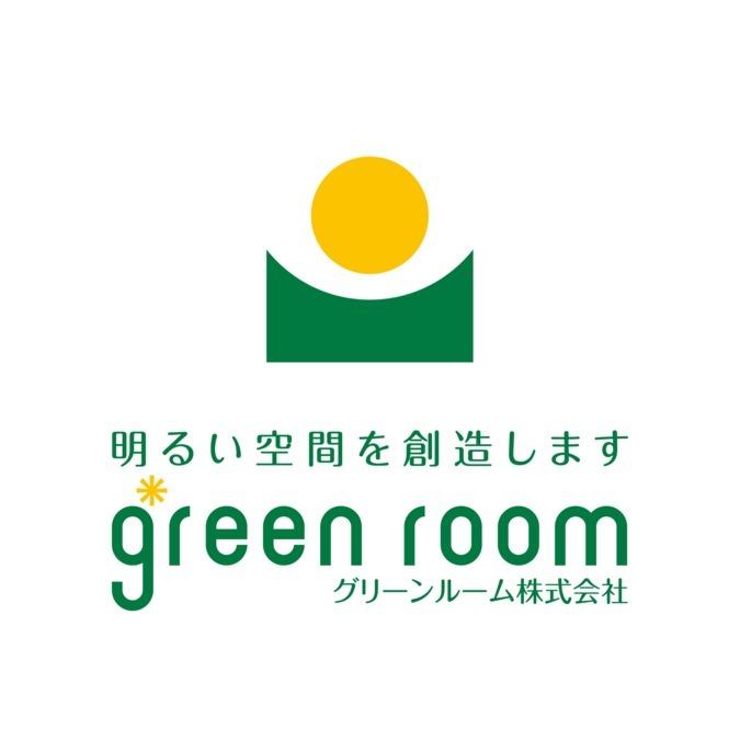 ルーム 2020 グリーン