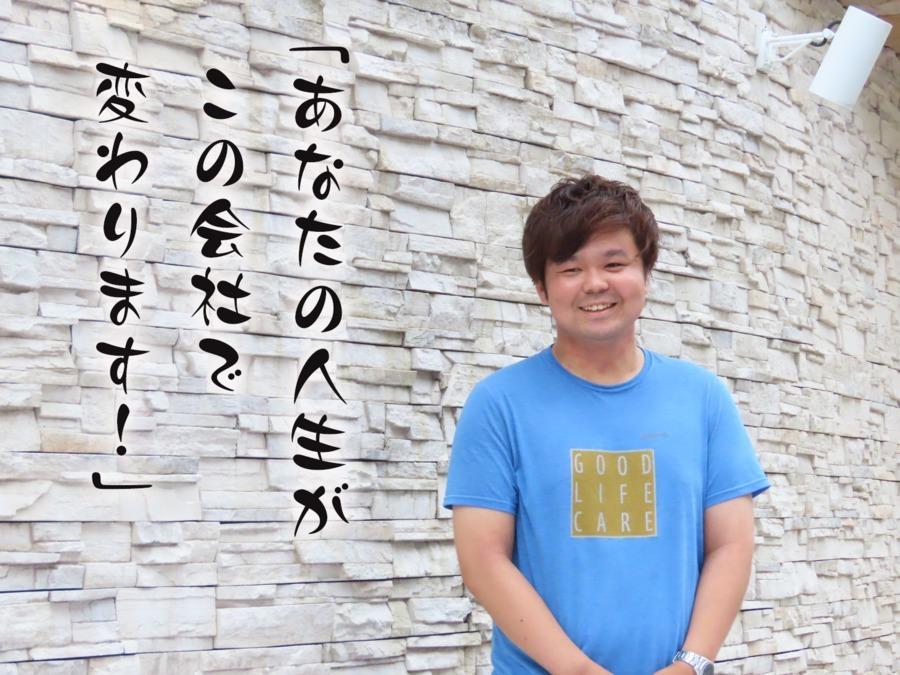 グッドライフケア訪問介護大阪北の画像