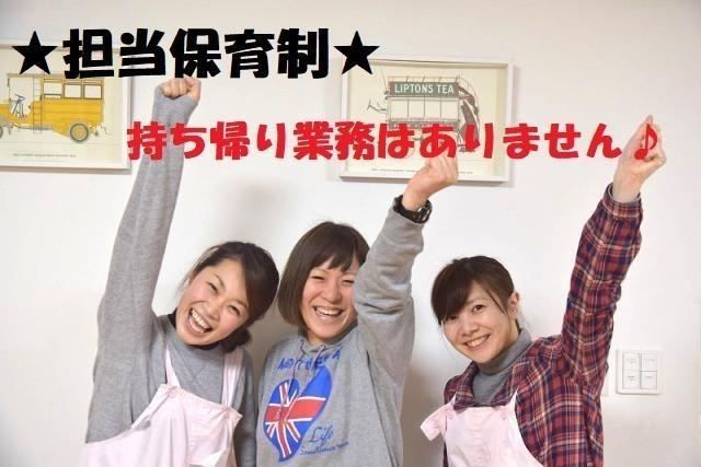 株式会社パワフルケア 堺市中区東山の企業主導型保育施設の画像