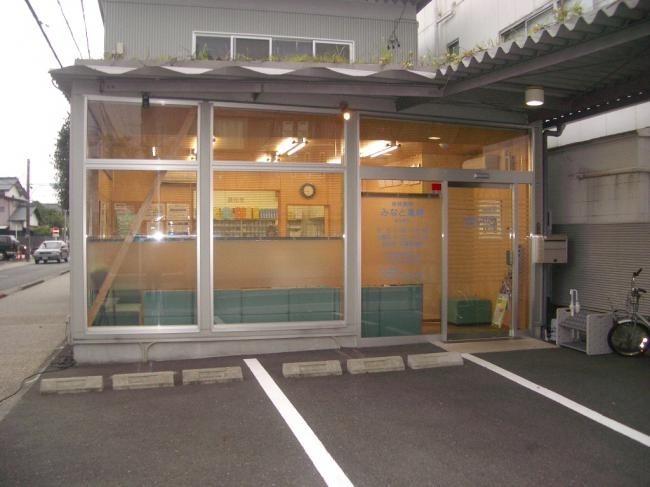 みなと薬局 音羽町店の画像