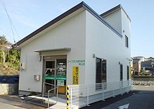 アイプラス調剤薬局 東山店の画像