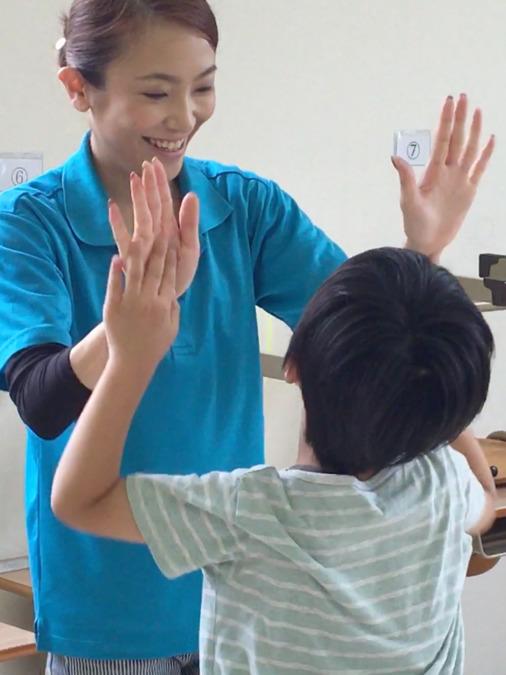放課後等デイサービス 運動・学習支援教室アトムハウス水戸姫子教室(児童指導員の求人)の写真: