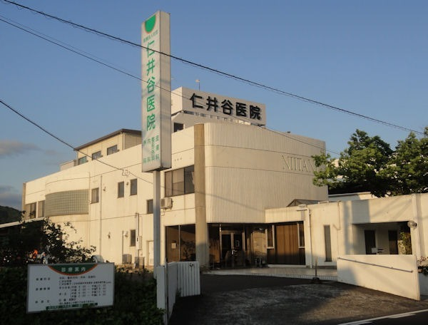 仁井谷医院の画像