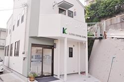 加藤木歯科医院の画像