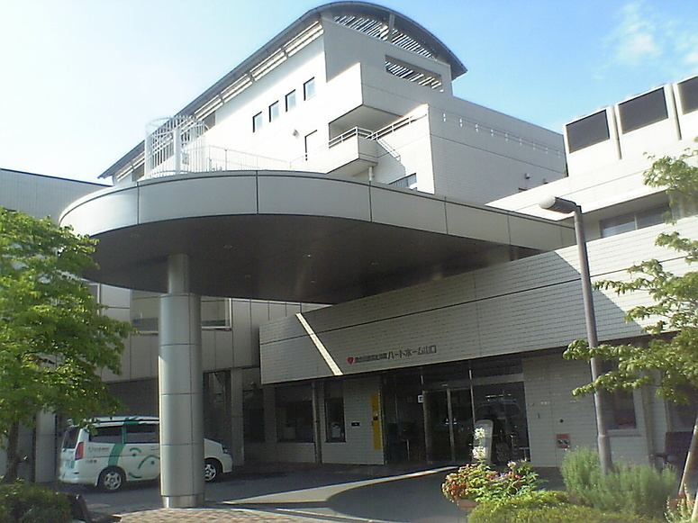 介護老人保健施設 ハートホーム山口の画像