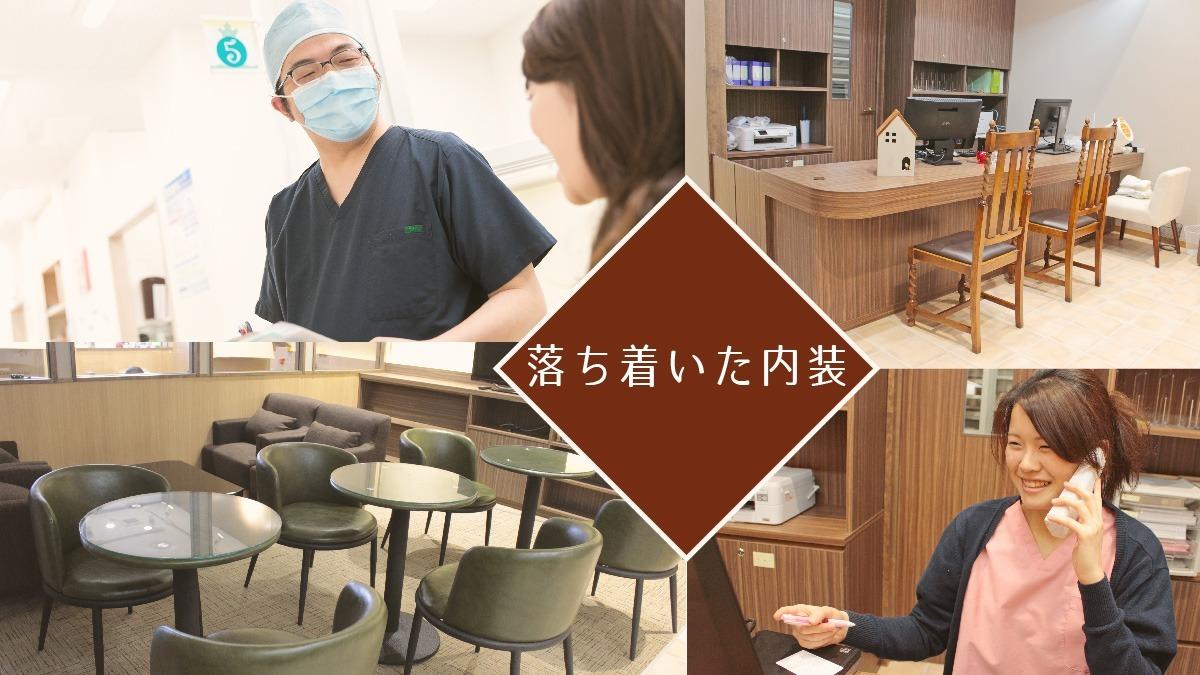 春日井アップル歯科の画像